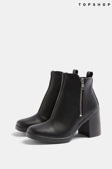 Topshop Birdie Zip Side Ankle Boot