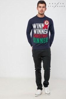 Broken Standard Winner Winner Christmas Dinner Jumper