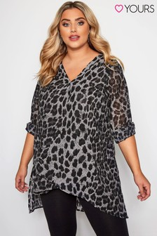 Yours Curve Animal Print Double Layer Top