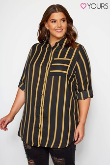 Yours Curve Boyfriend Striped Shirt
