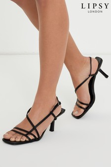 Chic Low Heel Strappy Sandal