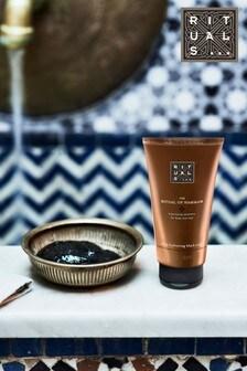 Rituals The Ritual of Hammam Black Soap