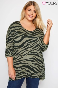Yours Curve 3/4 Sleeve Oversized Dip Back Animal Print Tee