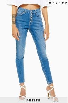 """Topshop Petite Button Fly Jamie Jeans 28"""" Leg"""