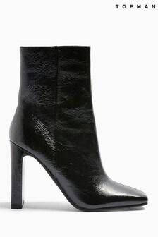 Topshop Halia Square Toe Boots