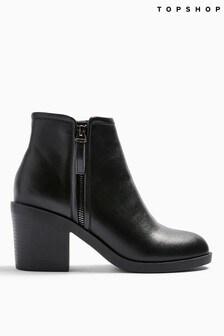 Topshop Bondi Zip Unit Boots