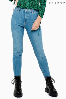 "Topshop Green Cast Pocket Jamie Jeans 32"" Leg"