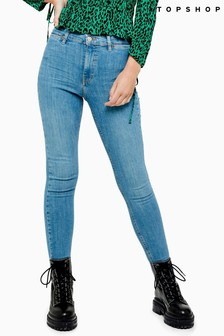 "Topshop Green Cast Pocket Jamie Jeans 34"" Leg"