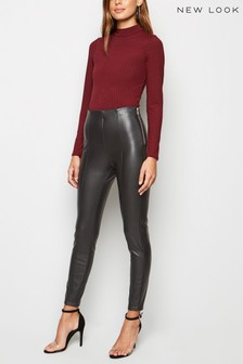 New Look Coated Leather Look Leggings
