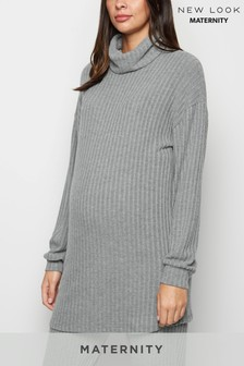 New Look Maternity Ribbed Brushed Jumper