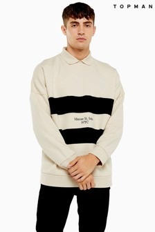 Topman Colourblock Rugby Top