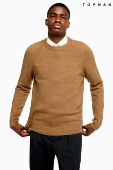 Topman Raglan Knitted Jumper