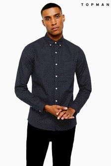 Topman Stretch Skinny Oxford Shirt