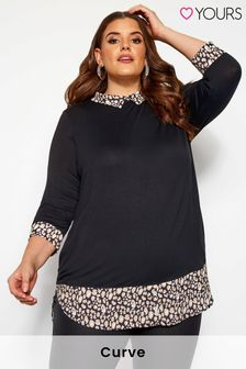 Yours Curve Animal Print 2 In 1 Top