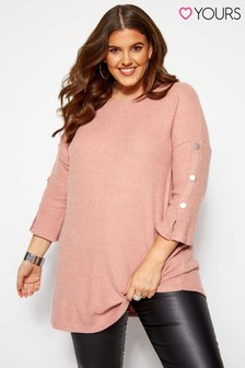 Yours Curve Button Sleeve Rib Top