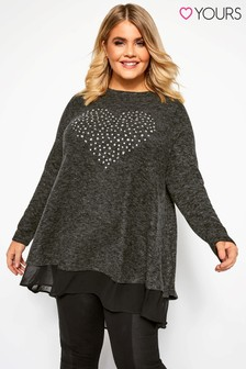 Yours Curve Wrap Back Heart Top