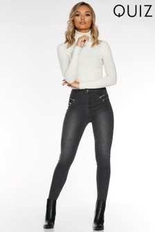 Jean skinny Quiz stretch zippé