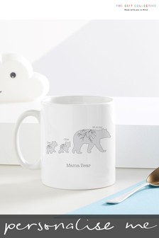 Personalised Mama Mug By Gift Collective