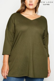 New Look Curve Oversized V Neck Jumper