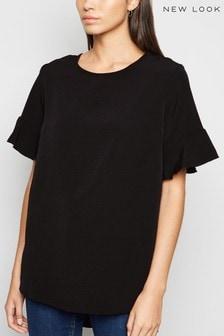New Look Frill Sleeve Dip Hem T-Shirt