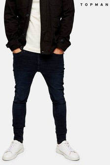 Topman Spray On Jeans