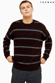 Topman Striped Jumper