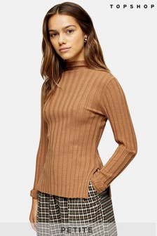 Topshop Petite Knitted Marl Funnel Neck Top