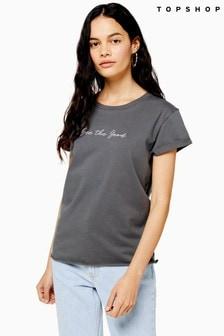 Topshop See The Good T-Shirt