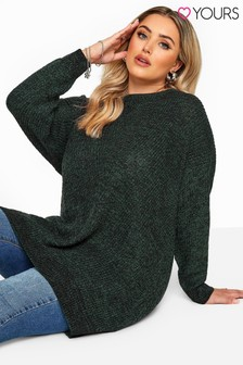Yours Curve Marl Chunky Knitted Jumper
