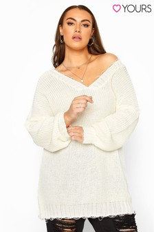 Yours Curve Distressed Oversized Knitted Jumper