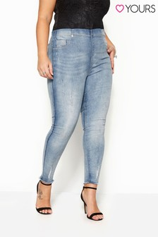Yours Curve Cat Scratch Bleach Jegging