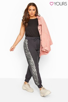 Yours Curve Snake Print Panel Joggers