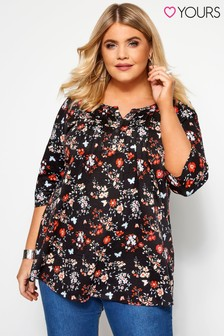 Yours Curve Floral Top