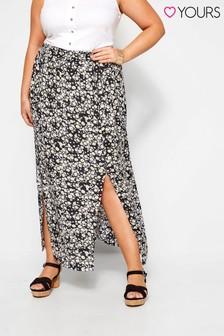 Yours Curve Daisy Side Split Maxi Skirt