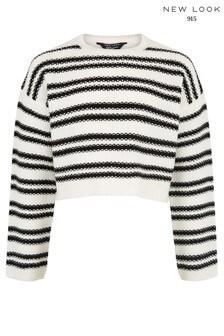 New Look Girls Stripe Chunky Knit Jumper