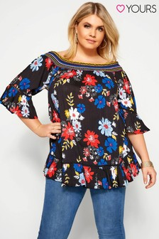 Yours Curve Square Neck Printed Top