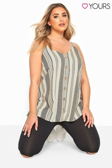 Yours Curve Button Cami Stripe Top