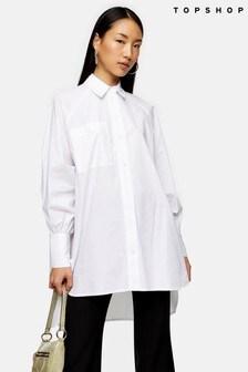Topshop Oversized Poplin Shirt
