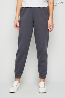 New Look Girls Cuffed Joggers