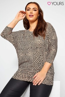 Yours Curve Frill Sleeve Top