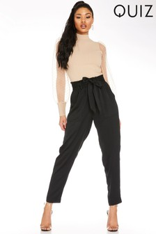 Quiz High Waist Tapered Trousers