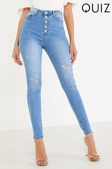 Quiz High Waist Button Front Ripped Skinny Jeans