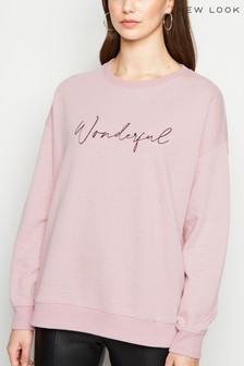 New Look Pink Wonderful Slogan Sweatshirt