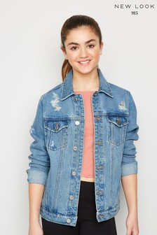 New Look Oversized Denim Jacket