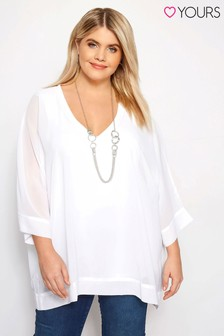 Yours Curve Necklace Detail Rib Cape Top