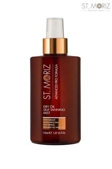 St Moriz Advanced Pro Formula Dry Oil Self Tanning Mist 150ml