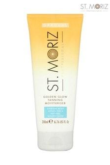 St Moriz Professional Golden Glow Gradual Tanning Moisturiser 50ml