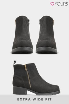 Yours Aran Chunky Side Zip Ankle Boot