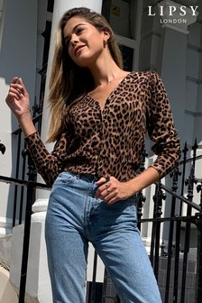 Lipsy Leopard Print V neckline Cardigan