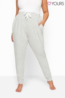 Yours Curve Soft Touch Lounge Pant